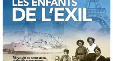 img-Les enfants de l'exil