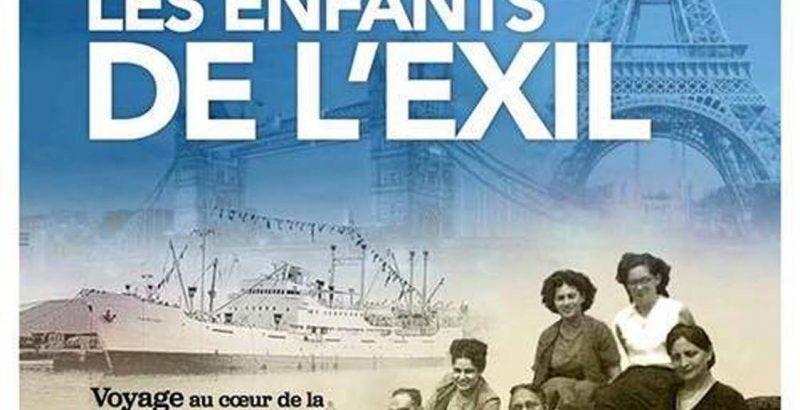 Les enfants de l'exil